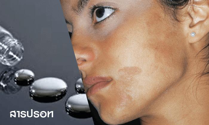 9 สารอันตรายในครีมและเครื่องสำอาง ⋆ Phil Cosmetics